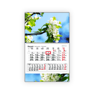 Kalendarze reklamowe A2 mini