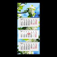 Kalendarze ścienne trójdzielne